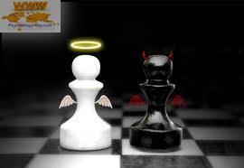 Различать Добро и Зло