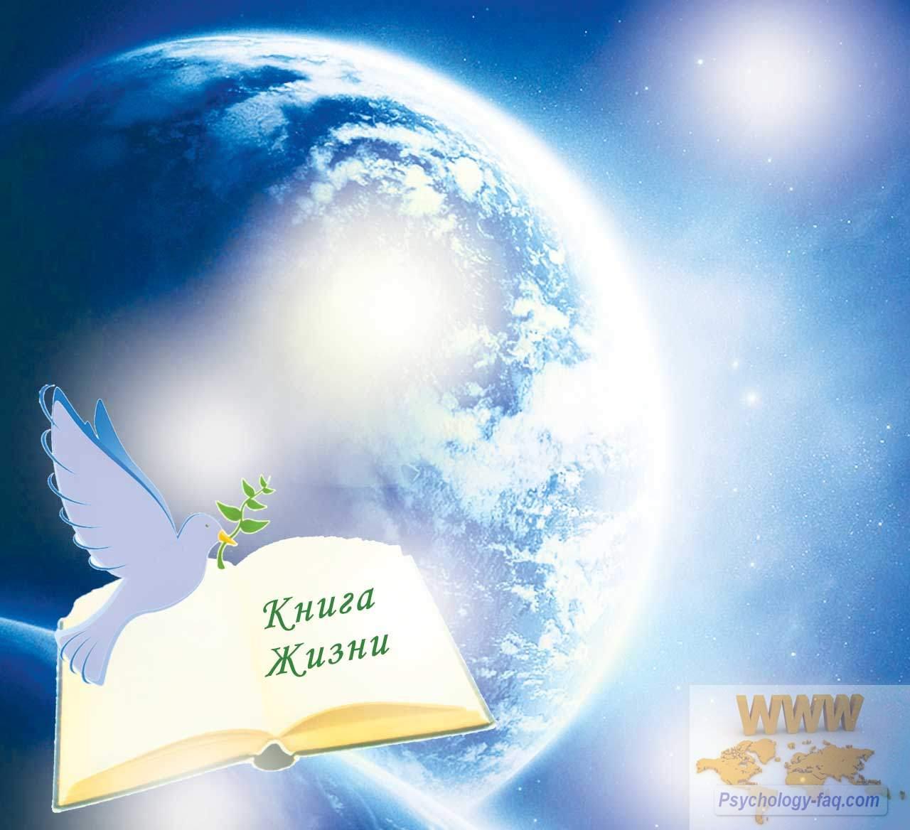 Книги для Духовного Развития и Личностного Роста