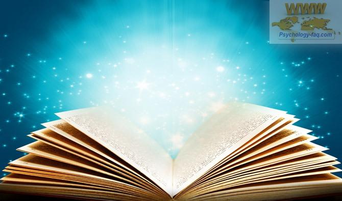 Эзотерика - тайные Знания или то, что должен знать каждый