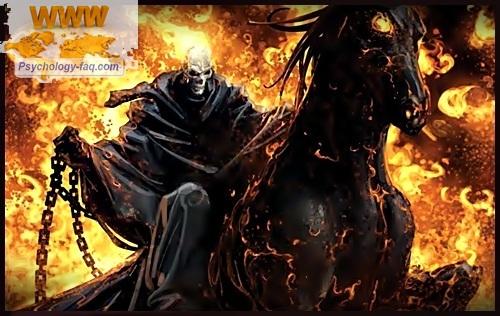 Иерархия Зла