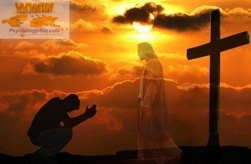 Как относиться к Богу