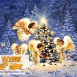 Судьбоносные новогодние поздравления на основе Законов Мироздания для всех!
