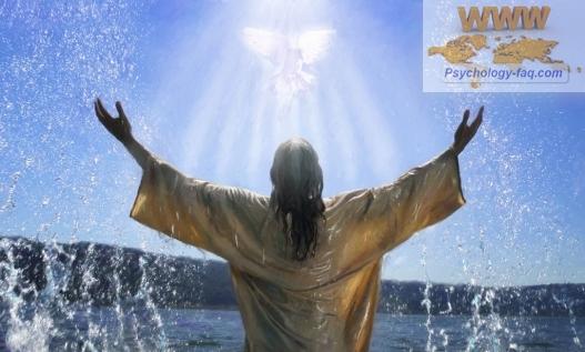 Истинная Вера в Бога