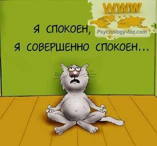 анекдоты, приколы и шутки про психологов