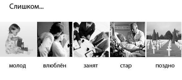Жизнь - мгновение