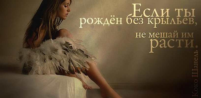 Душа умеет летать