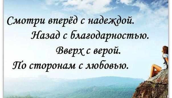 Лучшие слова о жизни