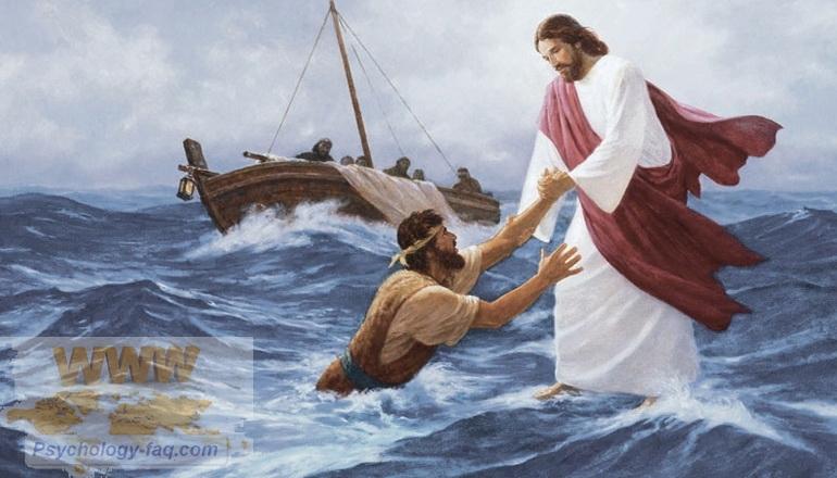 Вера и неверие