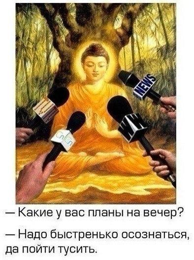 Психология и юмор:)