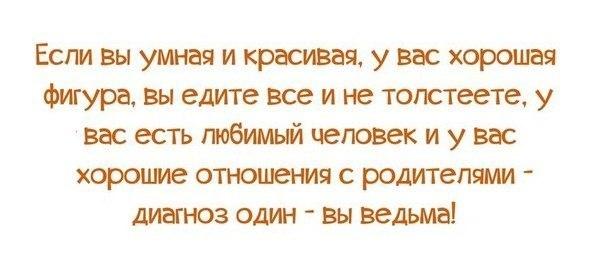 Статусы на тему любви и семейных отношений от моей любимой: )