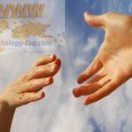 Как помочь близкому человеку на расстоянии? Эзотерический вопрос
