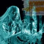 Существуют ли Призраки и Привидения, и что это такое?