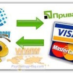 Как вывести деньги Webmoney на карту ПриватБанка в Украине / выгодный курс
