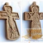 Как защищает нательный крест? Эзотерический взгляд