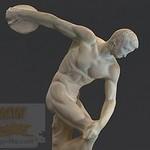 Физическое тело человека. Эзотерическое значение
