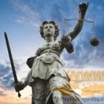 Человек получает в жизни то, что заслуживает, или нет? Закон Справедливости