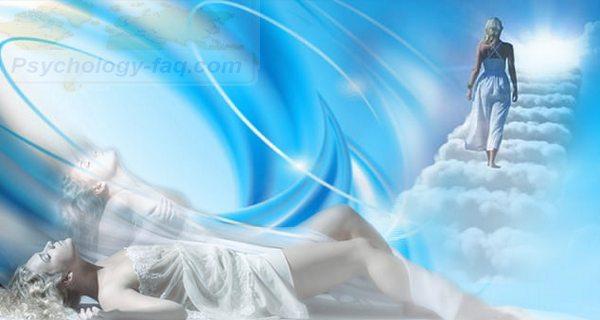 Сопровождение души после смерти