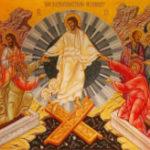 Что символизирует Праздник Святой Пасхи, праздник Воскресения Христова