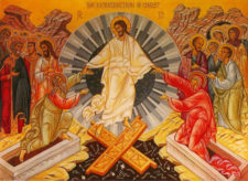 праздник святой пасхи и воскресения христова